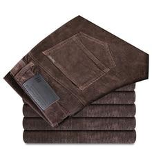 Высокое качество, Новинка осени и зимы, мужские деловые мужские брюки, прямые вельветовые штаны, дышащие повседневные штаны