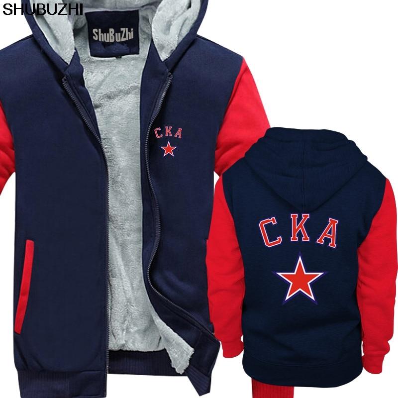 HC CSKA Moscow KHL Russian Professional Hockey  NEW Russia Hoodie handmade gray