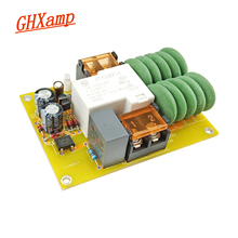 GHXAMP 5000W Power Amplifier Soft Start Board High-power Isolation Transformer Soft Starter Reduce Startup Current Impact 1pc