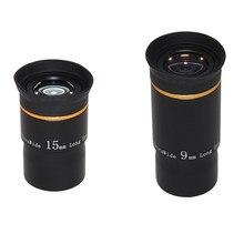 1.25 ocular kit 66 de ultra grande angular fmc para telescópio astronomia