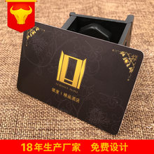 Hotel Membership Card Custom Printed VIP Membership Card Design Printing Factory Custom(China)