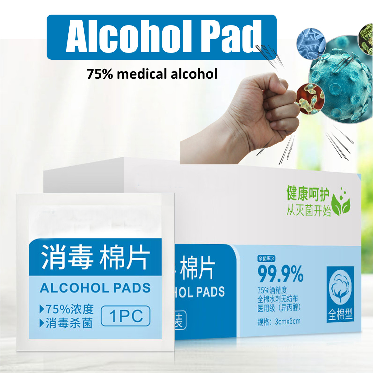 Portable 100pcs/bag Alcohol Swabs Pads Wipes Antiseptic Cleanser Cleaning Sterilization First Aid Home Makeup Accessory