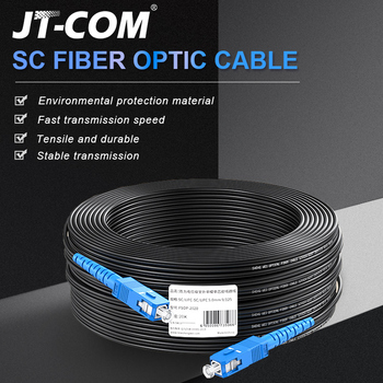 SC UPC to SC UPC Fiber Optic Drop Cable Single Mode Simplex 2.0mm Outdoor Fiber Optic Patch Cord Optical Patch Cable 1