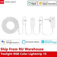 Yeelight-tira de luces de colores RGB 1S, 10M, aplicación remota extensible, ajuste de temperatura y brillo, funciona con Alexa, Google y Apple HomeKit