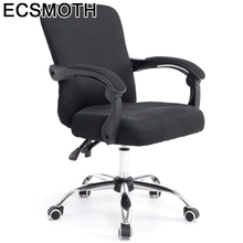 Oficina Fauteuil Ergonomic boss T Shirt Sandalyeler Stoelen Sillones Sedia Ufficio Lol Silla Gaming Poltrona Computer Chair