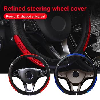 Car Steering Wheel Cover Skidproof Auto Steering- wheel Cover Anti-Slip Universal Embossing Leather Car-styling drop shipping image