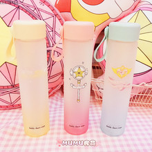 1pcs Card Captor Sakura Glass Colorful Cup Action Figure Sailor Moon Three Colors Hand Bottle with Plastic cover toys New 450ml