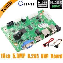 Carte denregistrement DVR en réseau, pour caméra IP avec ligne SATA, h265/H.264 en réseau NVR, 16CH x 5,0 mp, VMS P6Spro, ONVIF