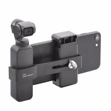 Mobile Phone Securing Clip Bracket Mount for DJI Osmo Pocket Phone Clip Handheld Gimbal Accessories(China)