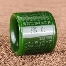 Natural Green Jade Ring Heart Meridian Jadeite Buddhism Amulet Fashion Charm Jewelry Hand Carved Crafts Gifts for Women Men(China)