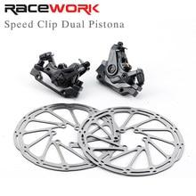 RACEWORK-pinza de freno de disco de bicicleta de montaña, pinza de velocidad de bicicleta de montaña, pistón doble mecánico con Rotor