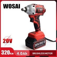 WOSAI 20 в бесщеточный Электрический гайковерт торцевой ключ 320N. m 4.0AH Li батарея ручная дрель установка электроинструменты