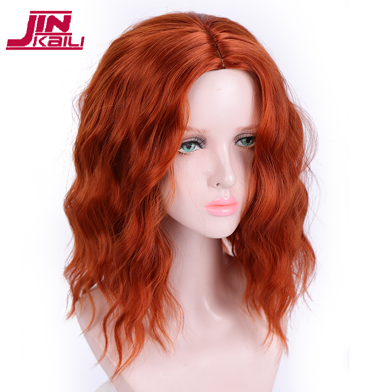 JINKAILI Short Wavy Synthetic Orange Brown Bob Wigs For Black Women African American Middle Part Christmas Wig Heat Resistant