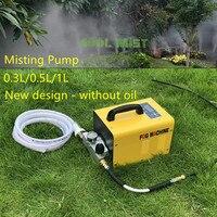 S261 hochdruck fogging pumpe  0.3L/0.5L/1L nebel maschine  wasser nebel beschlagen system für garten terrasse beschlagen system  freies schiff-in Sprühgeräte aus Heim und Garten bei
