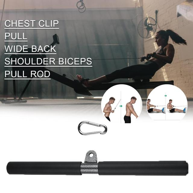Fitness Pulling Bar Training Device Accessories Pull Down Shoulder Biceps Fitness Equipment 2