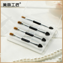 Beautiful craftsman double sponge eye shadow brush 4 Pack eye shadow brush set makeup tools eye shadow stick