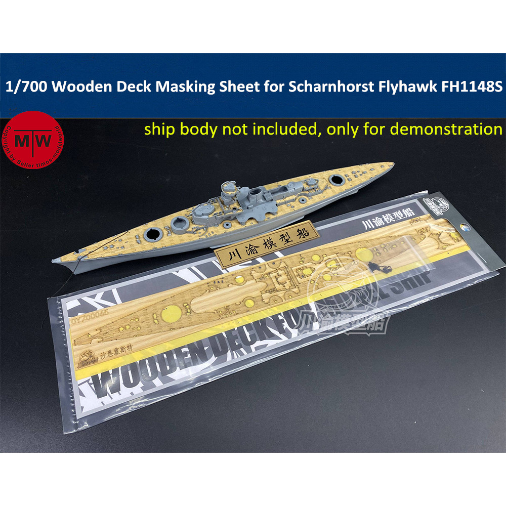 <font><b>1</b></font>/<font><b>700</b></font> <font><b>Scale</b></font> Wooden Deck Masking Sheet for Flyhawk FH1148S German Battleship Scharnhorst 1943 <font><b>Model</b></font> TMW00080 image