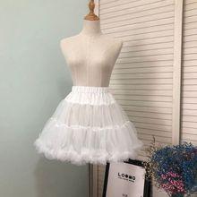Short Petticoat Tutu-Skirt Crinoline Puffy Half-Slip No-Hoop Ruffled White-Color Women