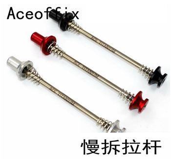 Brompton składany rower Litepro rower szpikulec przednia i tylna piasta 7075 AL Quick Release tanie i dobre opinie