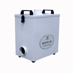 Pure Air Fume Extractor Industrial Smoke Purifier for Co2 Laser Marking Cutter Machine