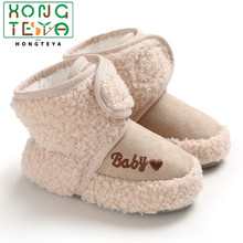 Toddler Boots Baby-Girls Shoes First-Walkers Newborn Infant Boys Winter Warm Fur Soft-Sole