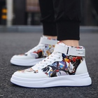 UNN Ankle Sneakers M...