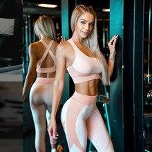 כושר נשים יוגה סט כריס צלב אנסמבל כושר ללבוש ריצה בגדי ספורט סקסי ספורט חליפת אימונית גופייה צועד, ZF281