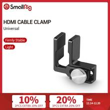 SmallRig HDMI Cable Clamp for DSLR Camera Cage (1661/1889/1620/1633)   1822