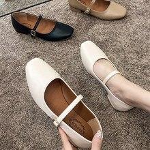 EOEODOIT Women Low Heel Shoes Square Toe Retro Marry Jeans P