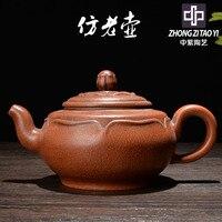 No roxo yixing a dinastia qing velho escuro vermelho esmaltado cerâmica bule taiwan backflow imitar chaleira antiga uma fábrica o|Bules| |  -