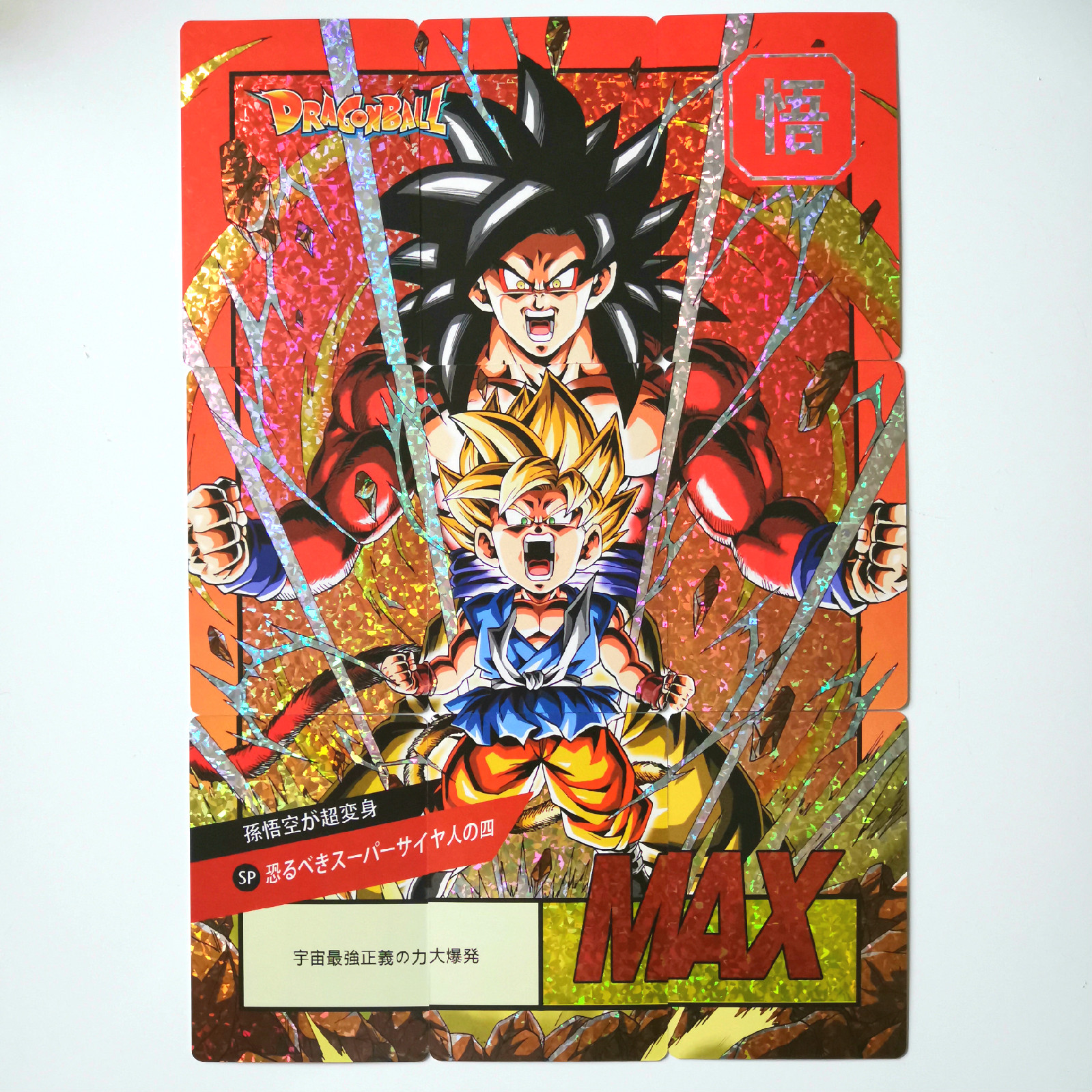 27pcs/set Super Dragon Ball Z Heroes Battle Card Ultra Instinct Goku Vegeta Game Collection Cards