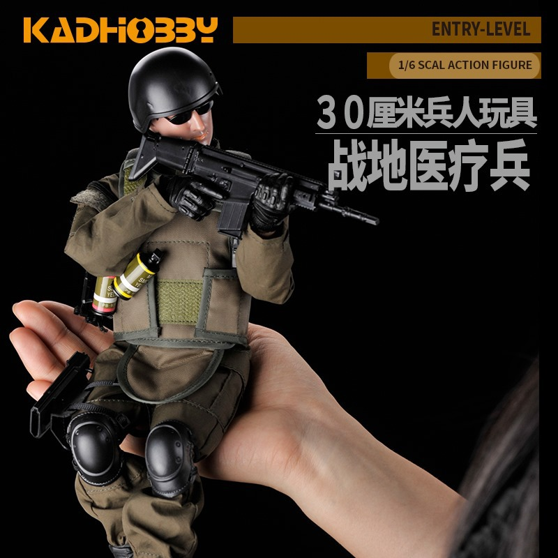 Creative-Nb04 Medical Care Soldiers Plastic Belt Chicken Toy Gun 30 Cm Military Model 1/6 Soldiers