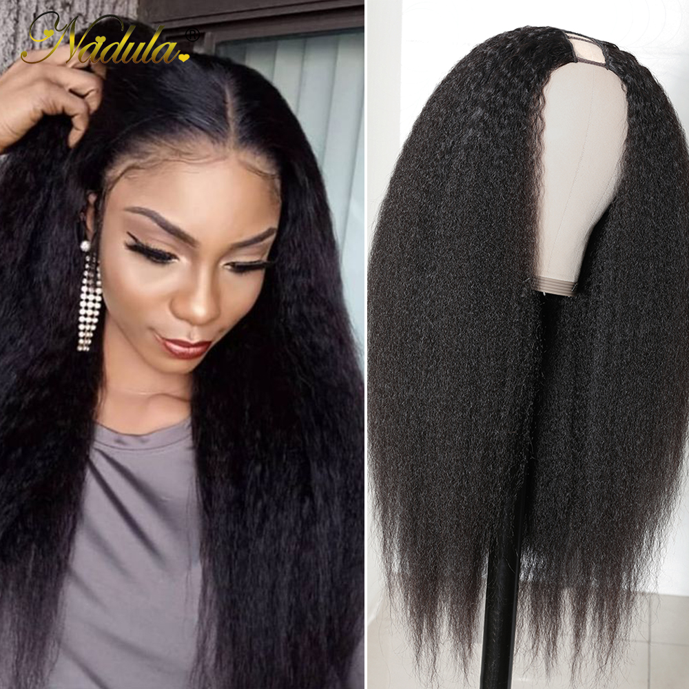 Nadula Hair U Part Wig  Kinky Straight Hair U Part Wig  Natural Color 100%  Wigs for Women 1