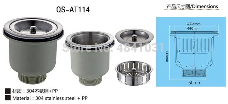 114 мм ситечко для овощного бассейна 50 мм/QS-AT114/304 кухонная раковина из нержавеющей стали вода/фильтр для стока