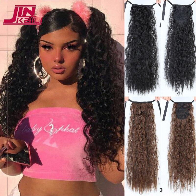 Длинные черные и белые женские кудрявые волосы с синтетическим шнурком, длина 22