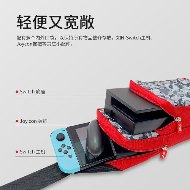 Sling Travel Bag Single shoulder Portable Mini Zipper Chest Case Game Bags for Nintend Switch NS/Switch Lite Jungle Warrior