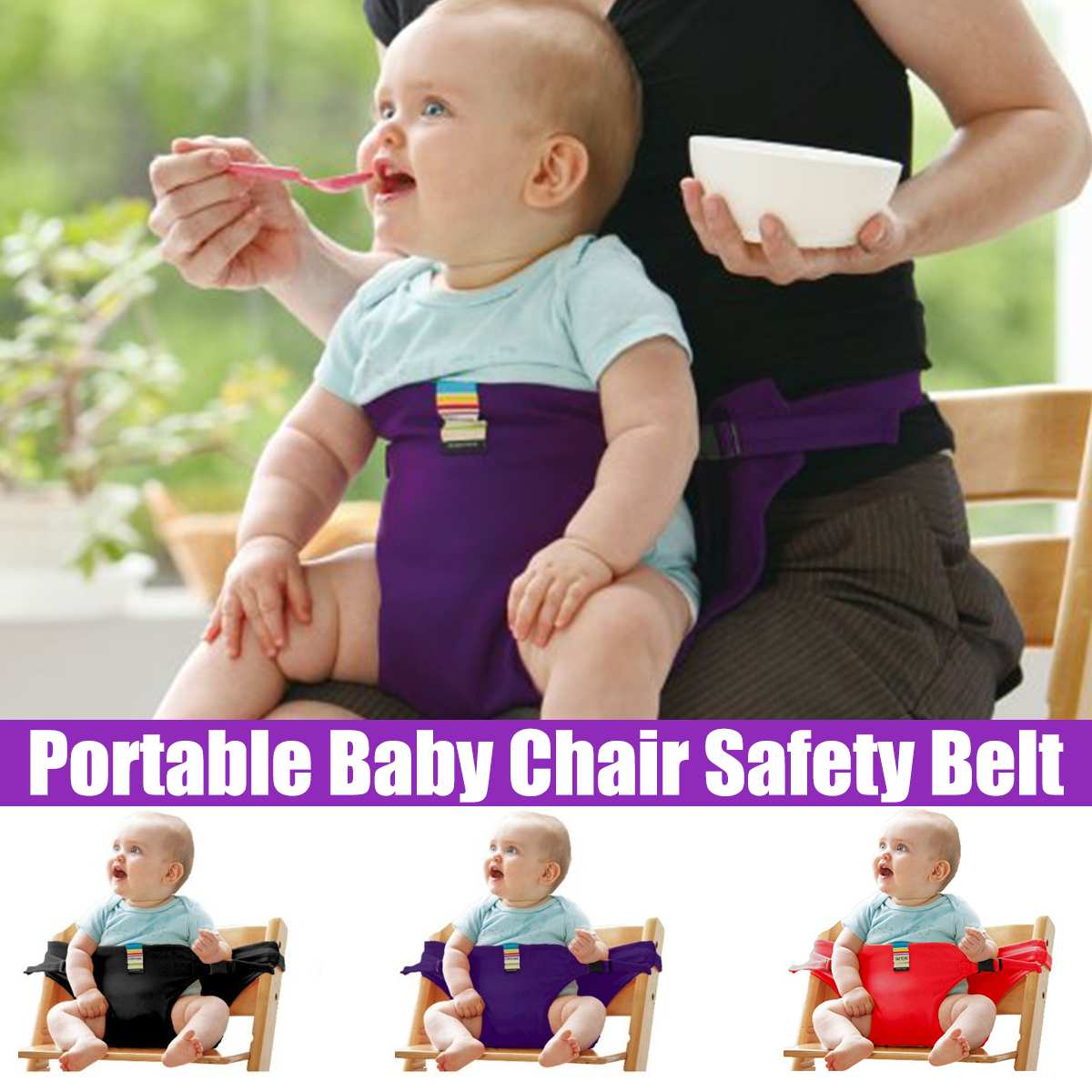 Baby Portable Feeding Seat Belt Kids Chair Folding Infant Dining High Chair Safety Belt Harness Trolley Car Strap Auxiliary Belt