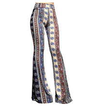 Женские брюки на весну и лето, облегающие винтажные свободные брюки с большим поясом и принтом в стиле ретро
