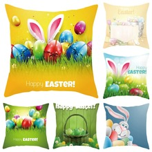 Liviorap Happy Easter Cushion Cover Decoration Pillowcase Bunny Rabbit Egg Pillow Case Decor for Home