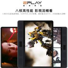Eplay-Tableta de tv i8 de 2021 pulgadas, original, para HK, Taiwán, Corea, Japón, Singapur, AU, NZ, vs, Eplay, i7, compatible con wif 10,1/5G, novedad de 2,4