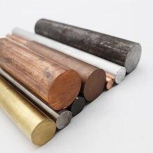 Tiges métalliques 45x150mm, cuivre, aluminium, laiton, fer, titane, chrome, carbure de tungstène, Nickel, Zinc, molybdène, béryllium