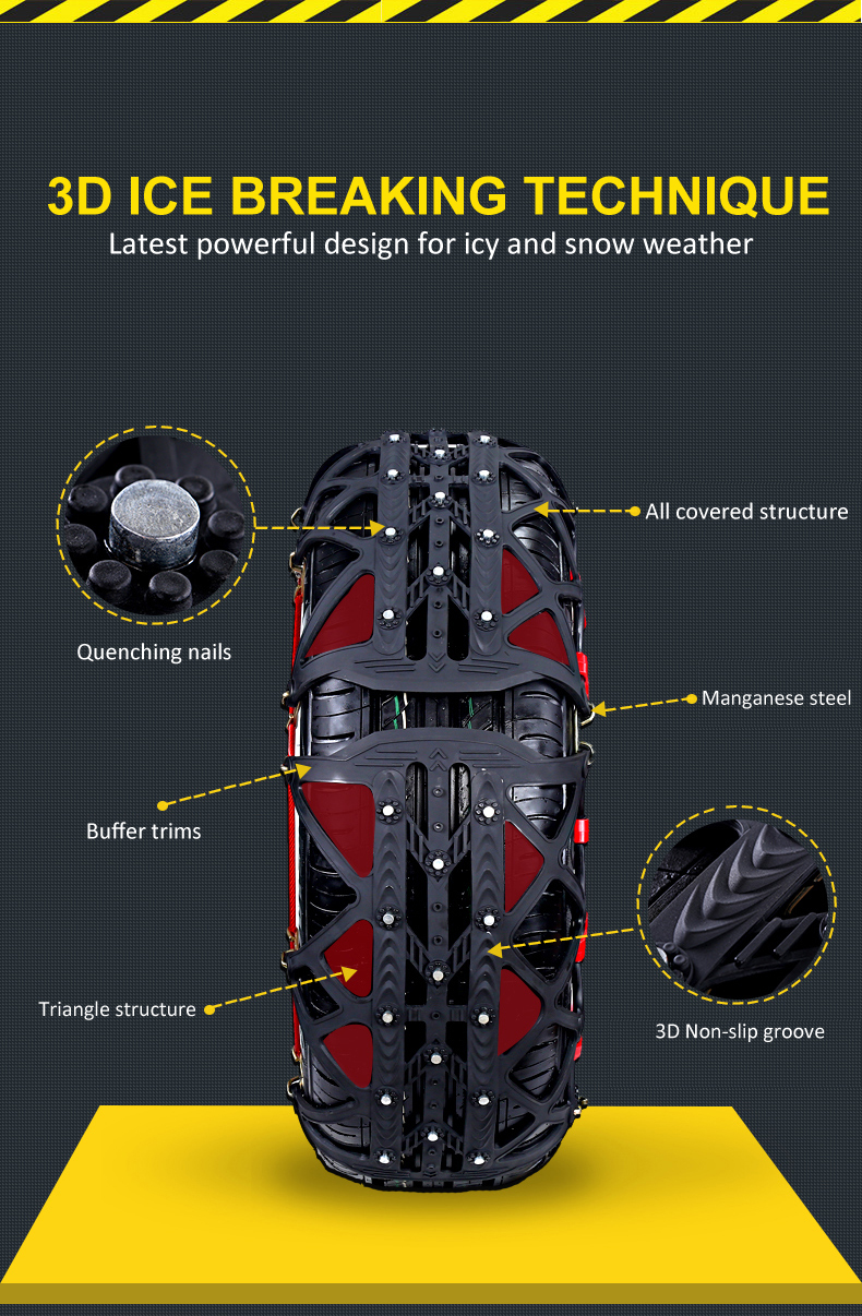 На заказ подходит для hyundai IX35 Verna Accent Elantra I30 Mistra Sonata8 автомобильные колеса шины Снег противоскользящие цепи пояс ледяные цепи