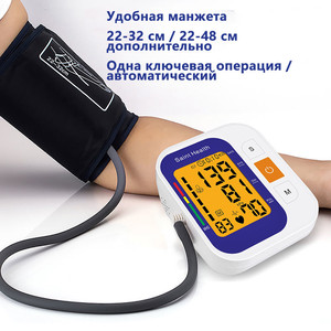 Image 4 - Russian Voice Digital Blood Pressure Monitor Pulse Heart Beat Rate Meter Device Medical Equipment Tonometer BP Sphygmomanometer