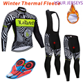 2020 bicicleta jérsei 9d bib terno uniforme da bicicleta de montanha roupas masculino inverno quente veludo roupas da bicicleta jérsei