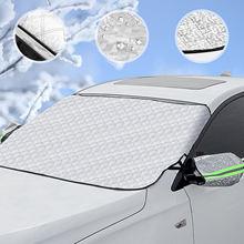 Автомобильное снежное покрытие ветровое стекло солнцезащитный