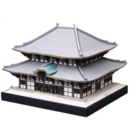 Japan Dongda Temple Hall Buddha 3D Building Paper Model World Famous Architectural Model Handmade DIY Educational Toy Collection