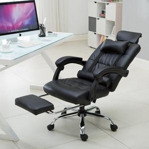 Image 3 - משרד בוס מנהלים כיסא ארגונומי מחשב משחקי כיסא קפה אינטרנט מושב מסתובב כיסאות ביתי שכיבה כורסא