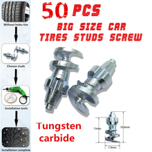 50pcs/lot 7.9x16.6mm Big Size Tungsten carbide Car Tires Studs Screw Snow Spikes Wheel Tyres Chains