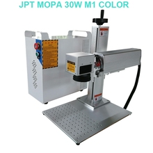 colorful fiber laser marking machine mopa metal engraving for stainless steel caving