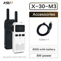KSM3-BW-c
